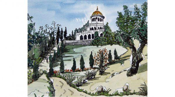Shrine at the Bab